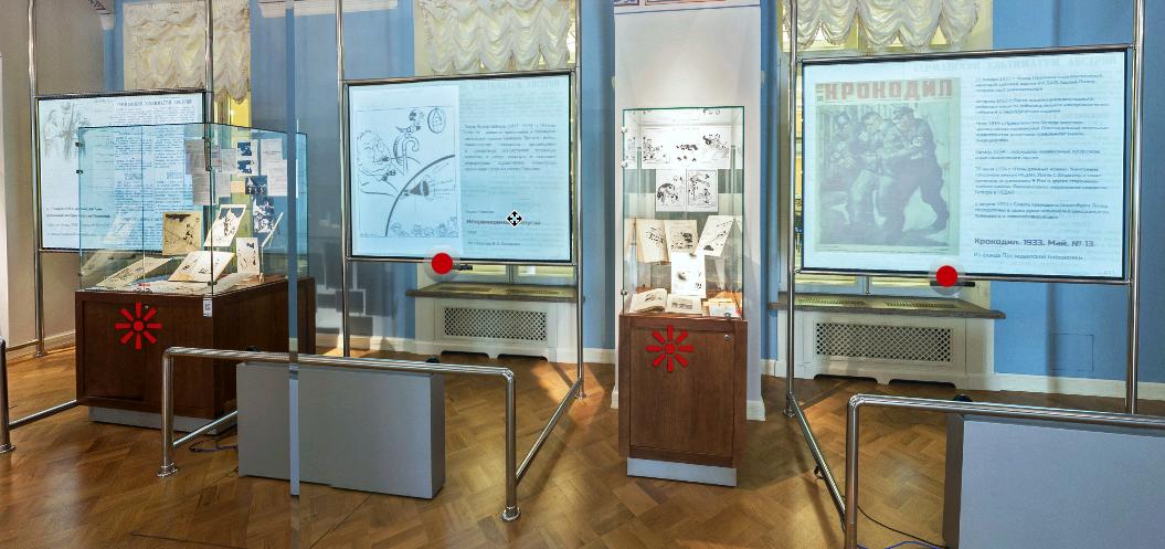 К 75-летию Великой Победы. Виртуальный тур по выставке Борису Ефимову