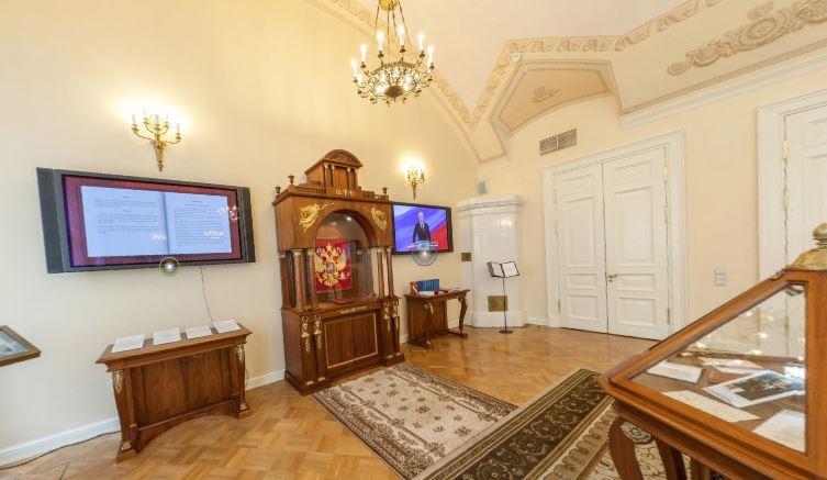 Зал Конституции Президентской библиотеки. Виртуальный тур