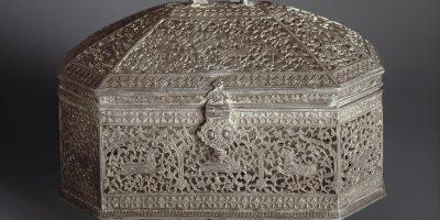 Постоянная экспозиция Эрмитажа «Искусство исламского Ближнего Востока»