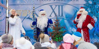 Этнопарк «Россия — Зимние узоры»