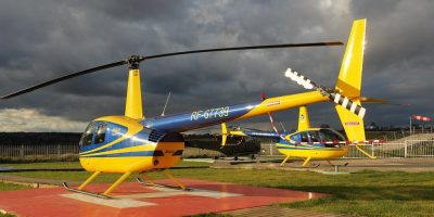Вертолётные прогулки от компании «Авиадух»